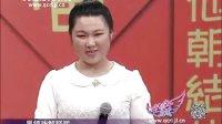 全城热恋 2014 全城热恋 140126 兵妹妹短裙上身显娇柔