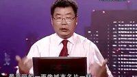 金岩石解读中国经济04