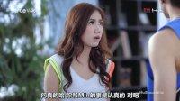 浪漫满屋 泰国版  06