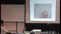 视频: 中班语言《小老鼠上灯塔》幼教优质课 看视频加Q2646991007