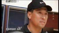 首次回应让球事件  李永波:过去的不要再提[晚间体育新闻]