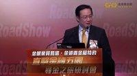 视频: 贵金属开户金道之金砖五国股市形势