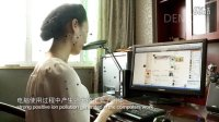 视频: 睿世堡负离子宣传片 中睿环保科技 睿世堡防霾防PM2.5负离子口罩招商QQ181322319