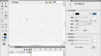 Flash CS4视频教程(中文版)3.5.1显示隐藏网格