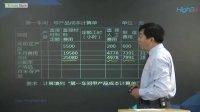 视频: 注册会计师-财务成本管理-基础班58 QQ1980470800