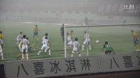静海洪元球会 天津松江VS北京八喜