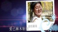 视频: 缘聚拉萨(川人在藏)QQ群