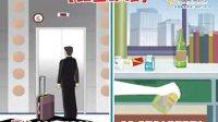 展会动画公司 国外flash动画广告 卡通动漫制作公司