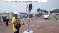 2012-7-7青岛朗动试乘试驾