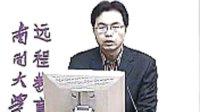 南开大学远程教育深圳罗湖火车站报名处【广东青瑞学院】