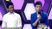 快乐大本营   2012年4月21日 亿万富翁 黄晓明