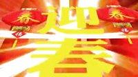 2013新年春节联欢晚会 元旦文艺演出AE片头模板 2013春晚片头2
