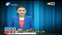 打渔晒网20120929
