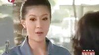 泰剧【天使之争8】国语