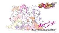 Doki Doki!Pretty Cure 心跳!光之美少女 Happy Ending