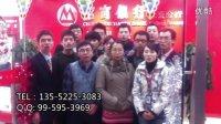 视频: 北京招商银行年会(奋斗篇)——北京辉煌映画年会拍摄
