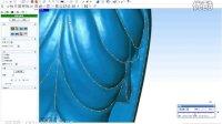 3d扫描工艺品数据GS的曲面建模演示