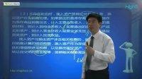 视频: 2013尚德嗨学网注册会计师CPA会计14QQ908773689