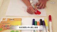 貝登堡 變色筆&疊色筆 怎麼玩?