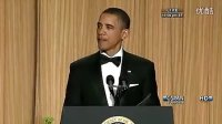 11年奥巴马白宫记者会狂吐槽-中字
