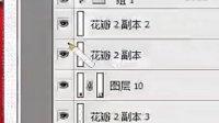 9月10号晚上8点-萌丫老师PS音画【玫瑰芬芳...