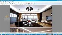天琥教育 3D室内设计公开课三【创建墙体】(主讲:王玲老师)
