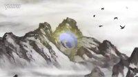 蜀道论剑(3-3)-动画制作-片头动画-宣传片-力清Flash制作-多媒体设计