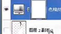 2012.11.27.阿康老师主讲PS实例《合成中国水墨美女》