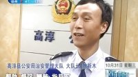 新闻追踪:高淳老街涉赌游戏厅已被查处 121031 零距离