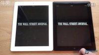 【牛男独家】同门师兄弟速度对决!iPad 4完胜iPad 3