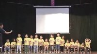 《预备,冲!》中班体育名师优质课教学视频 课件教案