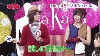 121111 HaKaTa百貨店ep06 HKT48 宮澤佐江