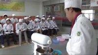 香蕉蛋糕——安徽新东方西点学校汪晓松老师