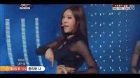 [少女]韩国性感美女组合Dal★Shabet最新热舞 看看我的腿