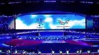 2011深圳大运会开幕式_潮牌吧-专业网站订制中心专制。