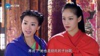 天龙八部 浙江卫视TV版 天龙八部 33 段誉放弃选驸马