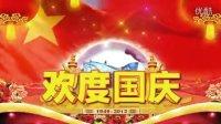 最新AE 63周年国庆节模板 党政类模板-星星非编素材