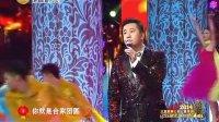 辽宁卫视春节联欢晚会 2014 歌曲《合家团圆》毛宁 40