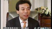 视频: 《财富人生》做人做事与作秀mdash;mdash;唐骏http:www.xn--cksr0a
