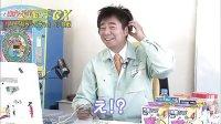 ゲームセンターCX 150回記念…「パラッパラッパー」