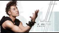 09052012 中廣流行網 吳建恆《娛樂E世代》潘瑋柏 Live