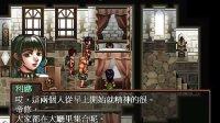 幻想水浒传2 108星全收集60