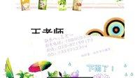 江宁平面设计培训班 15850535601