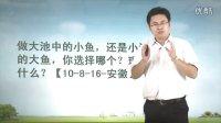 2012年河北省政法干警面试前置课-自我认知