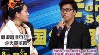 第五届【天籁圣者】唱歌比赛美女主持菲尔现场脱口秀PK王自健【未完待续】