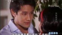 无忧花开(国语版)第11集
