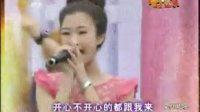 王亚飞、崔雪演唱《快乐崇拜》《你是幸福的我是快乐的》