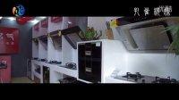 洛阳名气厨房电器