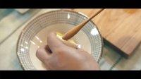 日食记 第一季 第三回 酥饼的鲔鱼蛋杯