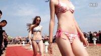 葫芦岛泳装节,比基尼美女走秀_星期七旅游网